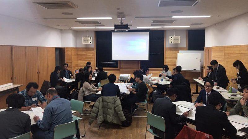 上川管内 地域おこし協力隊関係者様 マンダラチャートワークショップ開催